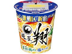 サンヨー食品 麺屋翔監修 香彩鶏だし塩ラーメン