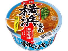 サンヨー食品 旅麺 横浜家系豚骨しょうゆラーメン