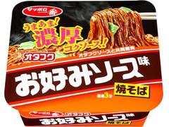 サッポロ一番 オタフクお好みソース味焼そば
