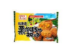 JT 北海道栗かぼちゃコロッケ 袋168g