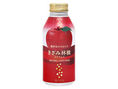 JT 果実体感 きざみ林檎 缶375g