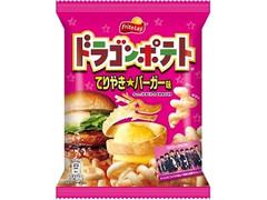 フリトレー ドラゴンポテト てりやき★バーガー味 袋48g