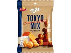 フリトレー マイク・ポップコーン トーキョーミックス キャラメル&チーズ味