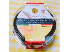 トーラク 卵とミルクのカスタードプリン プリン120g 別添カラメルソース6g