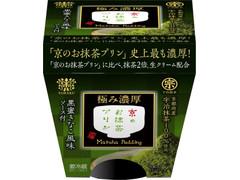 トーラク 極み濃厚 京のお抹茶プリン