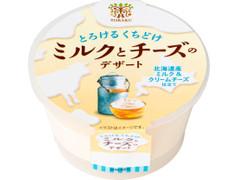 トーラク ミルクとチーズのデザート
