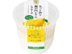 トーラク カップマルシェ 丸ごと搾り瀬戸内レモンのレアチーズ カップ95g
