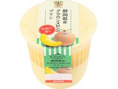 トーラク カップマルシェ 静岡県産クラウンメロンのプリン
