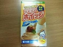 トーラク らくらくホイップ マロン風味 220ml