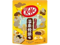 ネスレ キットカット ミニ 温泉饅頭味 袋14枚