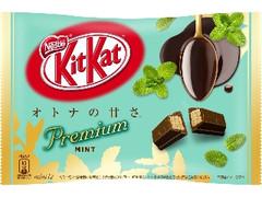 ネスレ キットカット オトナの甘さ プレミアムミント 袋12枚