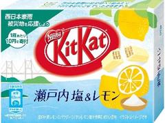 ネスレ キットカット ミニ 瀬戸内塩&レモン 箱3枚