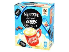 ネスカフェ エクセラ ふわラテ ハーフ&ハーフ 箱4.5g×30