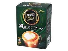 ネスカフェ ゴールドブレンド 濃厚カプチーノ 箱7.1g×26