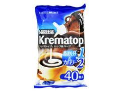 ネスレ クレマトップ ハーフ&ハーフ 袋4ml×40