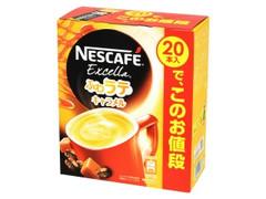 ネスカフェ エクセラ ふわラテキャラメル 箱7.7g×20