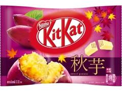 ネスレ キットカット 秋芋 袋11枚