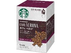 スターバックス オリガミ パーソナルドリップ コーヒー カフェ ベロナ 箱5袋
