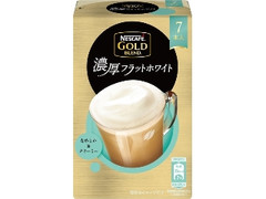 ネスカフェ ゴールドブレンド 濃厚フラットホワイト 箱7本