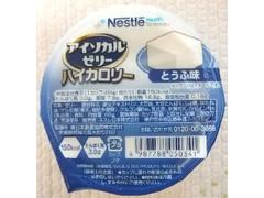 ネスレ アイソカルゼリー ハイカロリー とうふ風味 カップ66g