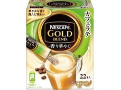 ネスカフェ ゴールドブレンド 香り華やぐ スティックコーヒー