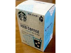 スターバックス オリガミ パーソナルドリップコーヒー アイスコーヒーブレンド 箱5袋