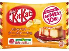 ネスレ キットカット ストロベリーチーズケーキ味