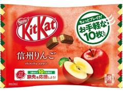 ネスレ キットカット 信州土産 信州りんご