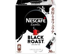ネスカフェ エクセラ ブラックロースト スティックコーヒー