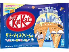 ネスレ キットカット サマーアイスクリーム味