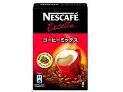 ネスカフェ エクセラ コーヒーミックス 8本入 袋1個