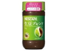 ネスカフェ 生豆ブレンド 瓶50g