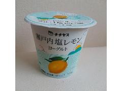 チチヤス 瀬戸内塩レモンヨーグルト カップ100g