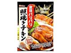 ハウス 三ツ星食感 皮目パリパリ照焼きチキン 甘から醤油味 袋55g