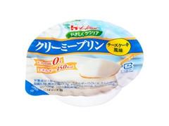 ハウス やさしくラクケア クリーミープリン チーズケーキ風味 カップ63g