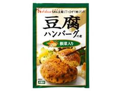 ハウス 豆腐ハンバーグの素 根菜入り