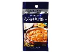 GABAN インド風チキンカレー 袋8.4g