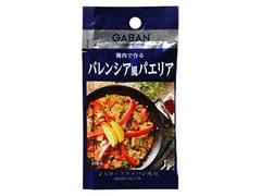 GABAN バレンシア風パエリア 袋10g