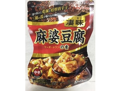 ハウス 麻婆豆腐の素 中辛