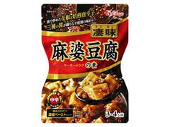 ハウス 凄味 麻婆豆腐の素 袋75g