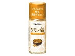 ハウス クミン塩 瓶34g