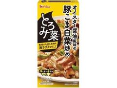 ハウス とろみ菜 オイスター醤油風味の豚こま白菜炒め 箱70g×2