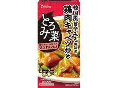 ハウス とろみ菜 韓国風旨辛みそ風味の鶏肉キャベツ炒め 箱70g×2