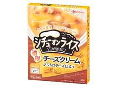 ハウス シチューオンライス 濃厚チーズクリーム 箱150g