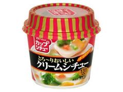 ハウス カップシチュー とろ~りおいしいクリームシチュー カップ28g