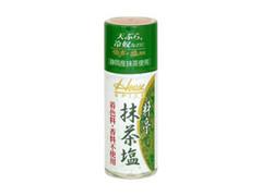 ハウス 料亭 抹茶塩 瓶29g