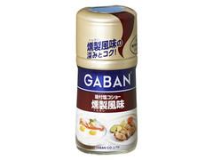 ハウス ギャバン 味付塩コショー 燻製風味 瓶84g