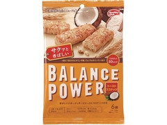 ハマダ バランスパワー トーストココナッツ 袋2本×6