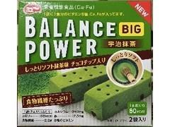ハマダ バランスパワービッグ 宇治抹茶 箱2本×2