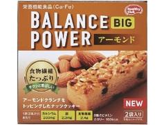 ハマダ バランスパワービッグ アーモンド 箱2本×2